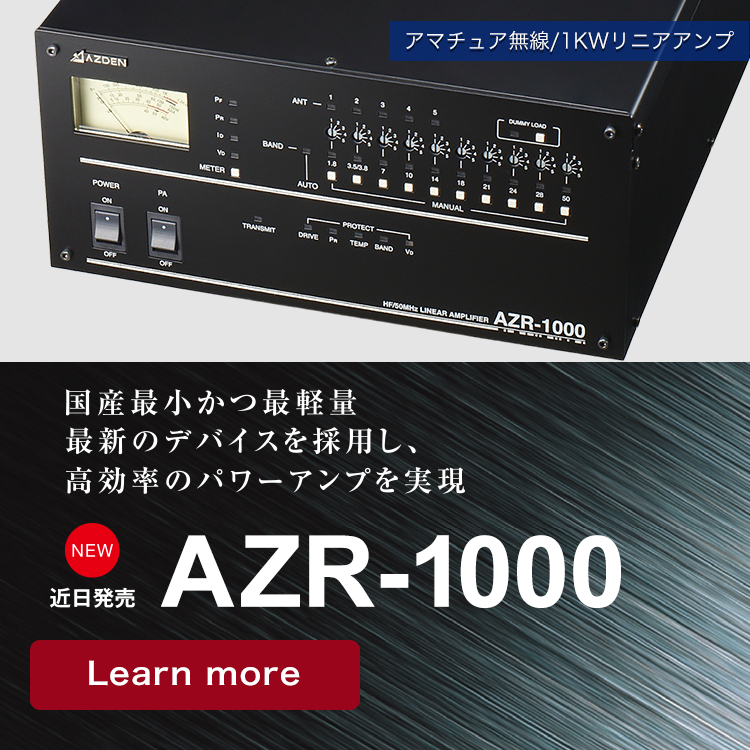 AZR-1000