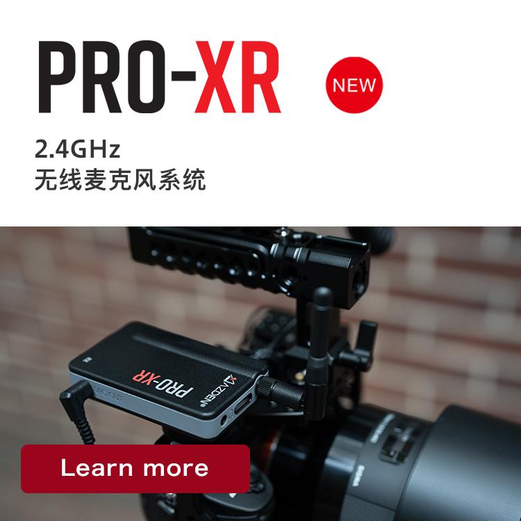 PRO-XR